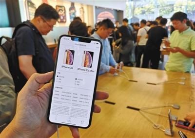 """苹果回应""""夸大iPhone续航时间"""":测试方式不同"""