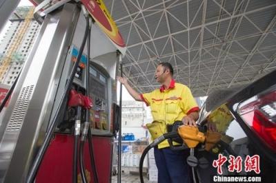 中国成品油价年内第二次下调