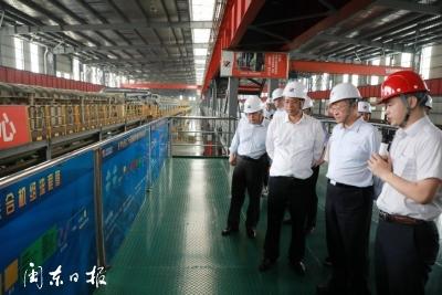 中国铝业集团领导莅宁考察