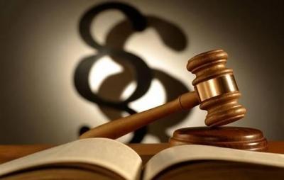最高法发布审理生态环境损害赔偿案件司法解释