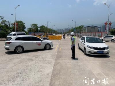 东侨陈普路白改黑施工 请过往车辆尽量绕行