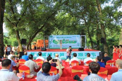 """第七届""""绿竹笋文化旅游节""""于福安市溪柄镇开幕"""