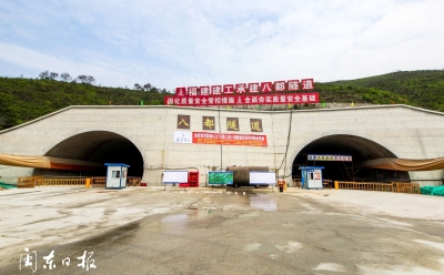 国道G237线公路工程八都隧道贯通
