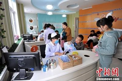 卫健委明确社区医院基本标准:全科医生不少于3名