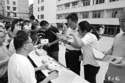 市人民政府办公室组织开展2019年全市公共机构节能宣传周启动仪式