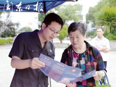 """霞浦法院:""""司法+保险"""",创新生态修复机制"""