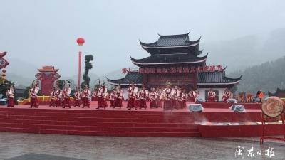 第十一届海峡论坛·陈靖姑文化旅游节在古田临水宫祖庙举行