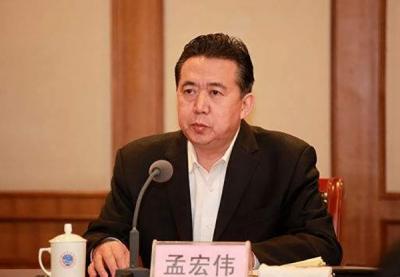 公安部原副部长孟宏伟案一审开庭:被控受贿1446万余元