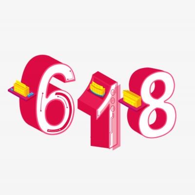 """""""6·18""""期间我市开展网络定向监测"""