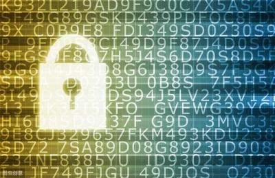 我国拟制定密码法 提升密码法治化保障水平