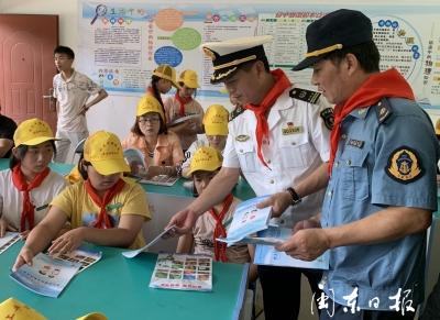 """福鼎市走进校园开展""""水上平安交通 安全伴我成长""""活动"""