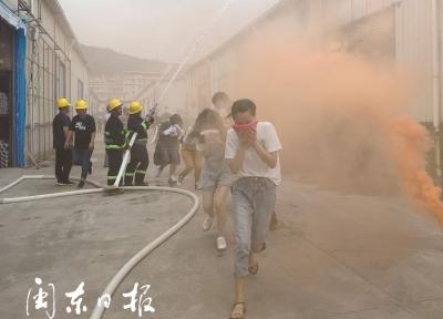 市交投集团开展消防应急演练