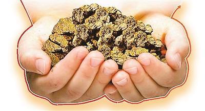 国家发改委召开稀土行业专家座谈会 研究推动稀土产业高质量发展