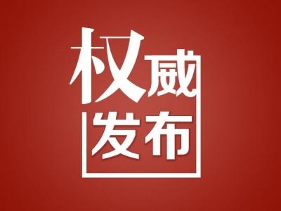 中共中央办公厅 国务院办公厅印发《关于加强和改进乡村治理的指导意见》