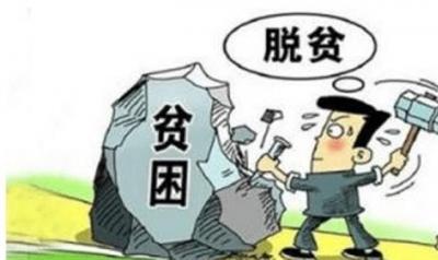 寿宁:千万担保贷款助力创业脱贫