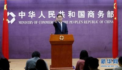 商务部:如美方继续升级贸易摩擦,中方将奉陪到底