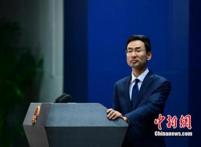 中方:不会将人民币汇率作为工具应对贸易争端