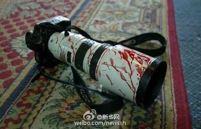 媒体观察机构说今年上半年全球38名记者遇害