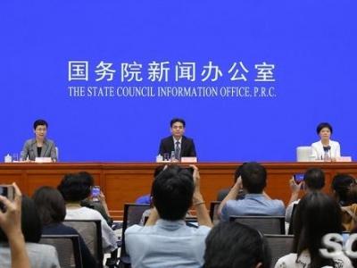 港澳办就香港局势发声:抵制暴力、守护法治、走出纷争
