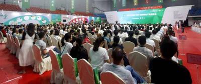 中国太子参·柘荣特色产业招商会召开   共话发展新蓝图