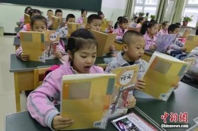 严控考试次数 杜绝家长作业 中央为义务教育划红线