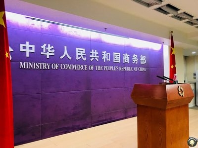 商务部新闻发言人就世贸组织发布中国诉美国反补贴措施案执行之诉上诉机构报告发表谈话