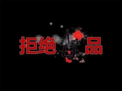 柘荣县开展禁毒宣传活动