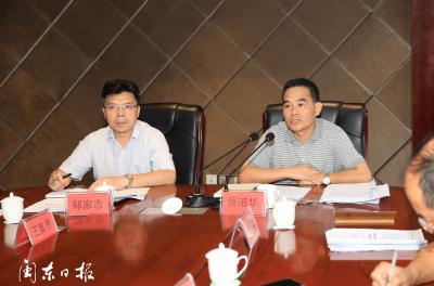 闽东日报社召开2019年度通联工作会议