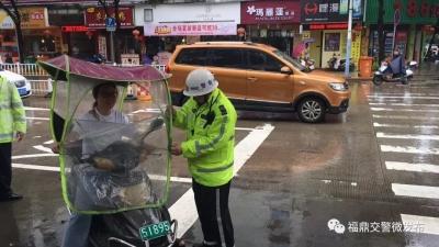 福鼎交警日均拆除300余把遮阳伞!这项整治将成常态!
