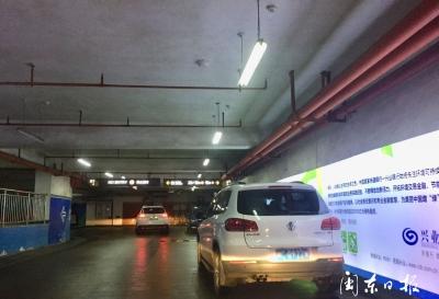 """曝光台丨停车场入口停车,如此""""省钱""""不聪明"""