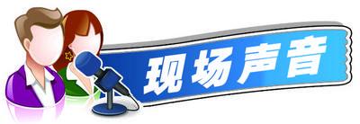 关于破解闽东北交通基础设施协同发展中的瓶颈制约的建议