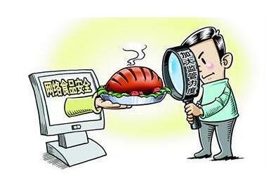 蕉城区开展网络餐饮第三方平台食品安全约谈