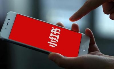 小红书App在多个安卓应用商店下架:虚假种草笔记曾惹争议