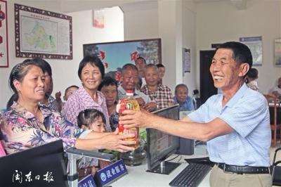 屏南村头村:人居环境整治 美丽侨村嬗变