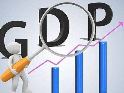 上半年全市生产总值928.35亿元  8项指标增幅居全省首位
