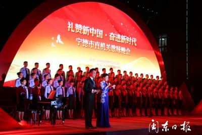 """我市举办""""礼赞新中国•奋进新时代""""歌咏晚会"""