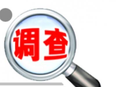 """义马气化厂""""7·19""""重大爆炸事故调查组调查工作全面展开"""