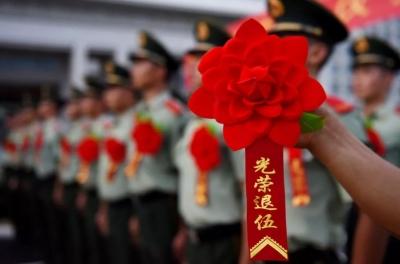 以习近平同志为核心的党中央关心退役军人工作纪实