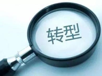 福安、古田被认定为福建省外贸转型升级基地