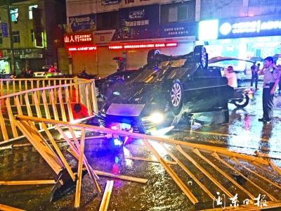 市区金涵发生一起交通事故  雨天路滑司机请谨慎驾驶