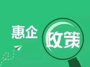地方版新政密集出台 频放惠企大招 投资审批改革全面提速