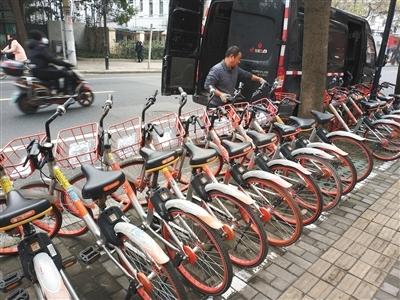 摩拜单车在沪深两地涨价 开启年内第二轮调价