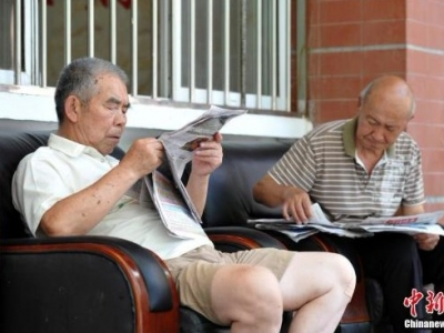 第四批居家和社区养老服务改革试点地区名单公布