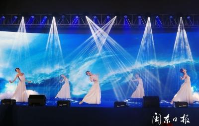第四届中国(宁德)大黄鱼文化节晚会举办