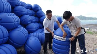 抽检浮球,助力海上养殖整治