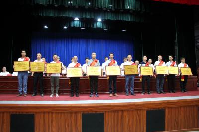 寿宁县召开2019年教育卫健工作会议暨教师节、医师节表扬大会