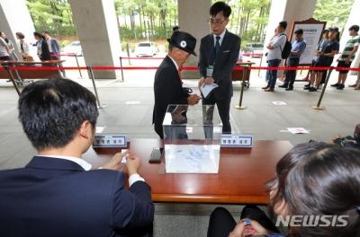 朴槿惠案明天终审宣判,仍剩7个旁听名额没人要