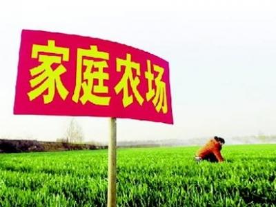 祝贺!宁德这17个家庭农场被评为省级示范!