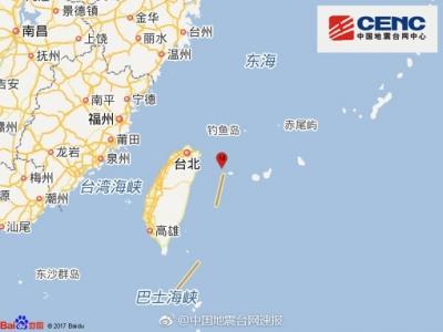 台湾东部海域发生6.4级地震