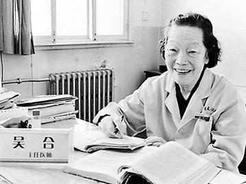 """95岁""""医生奶奶""""去世后捐遗体 生前坚持开最便宜最有效的药"""